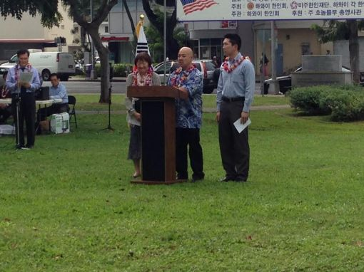 Council Chair Ernest Martin, Councilmember Ann Kobayashi and Councilmember Stanley Chang at the 111th Korean immigration to the United States ceremony at Paawa Inha Park.