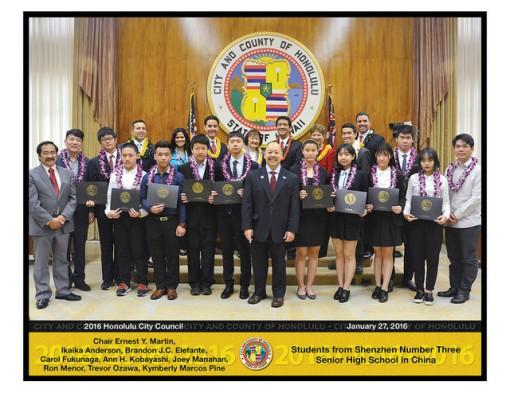 Shenzhen High School